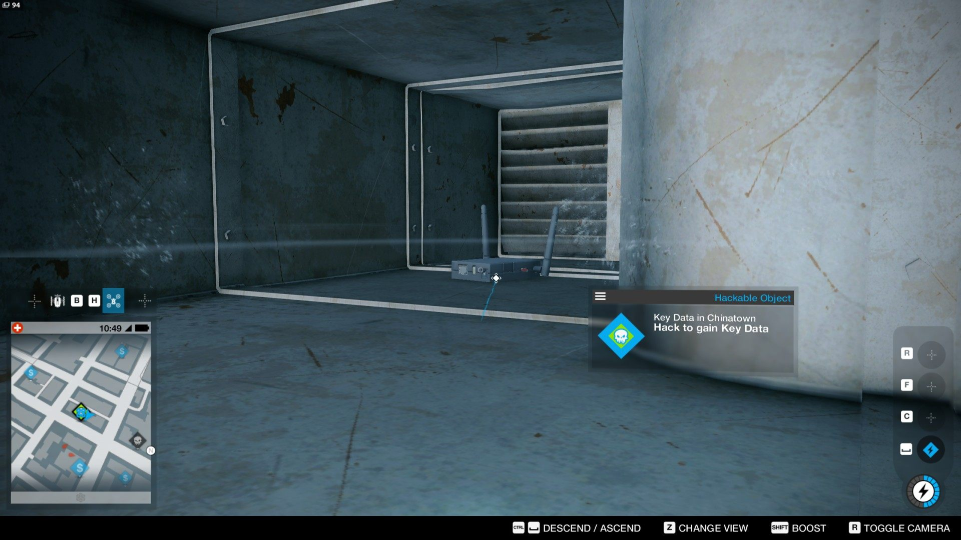 Watch Dogs  Vent Research Point