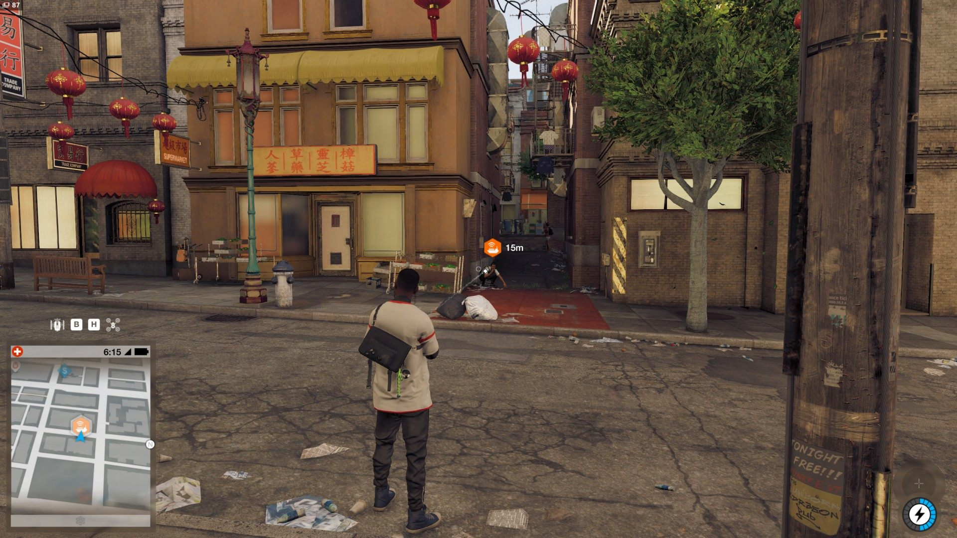 Shanghaied Watch Dogs  Access Key